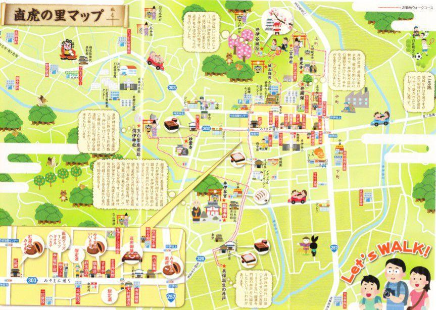 井伊直虎の里観光マップ