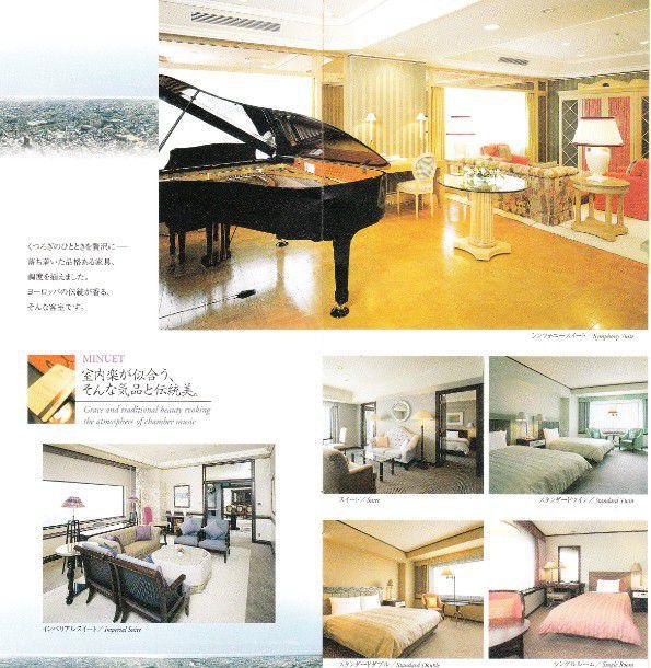 オークラアクトシティホテル浜松の客室紹介ページ