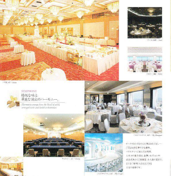 結婚式、披露宴会場などの紹介ページ