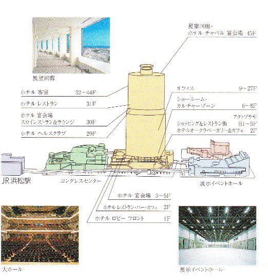オークラアクトシティホテル浜松のフロアマップ