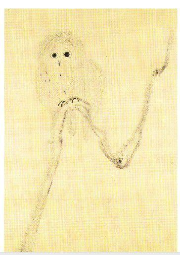 徳川家光が書いた枯木梟図