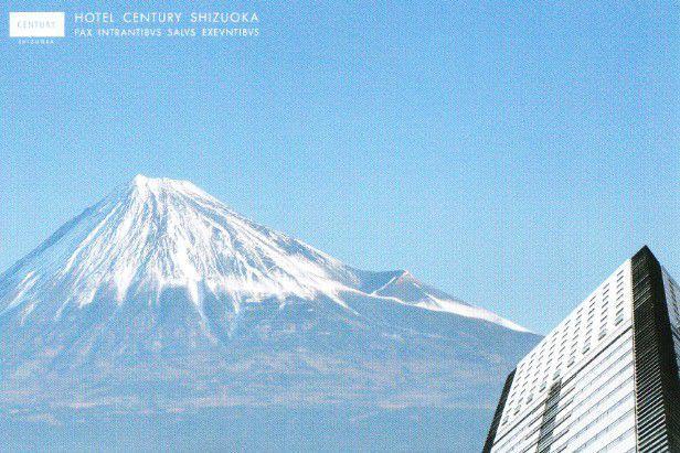 富士山とホテルセンチュリー静岡