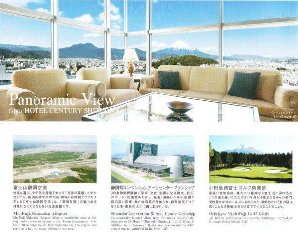 ホテルセンチュリー静岡からの眺め