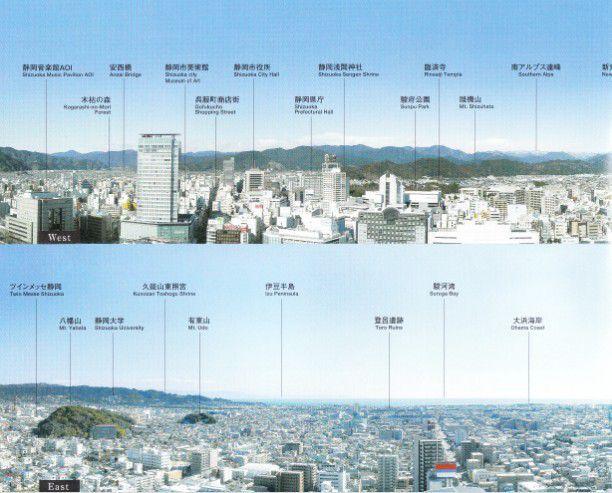 ホテルセンチュリー静岡からの景色