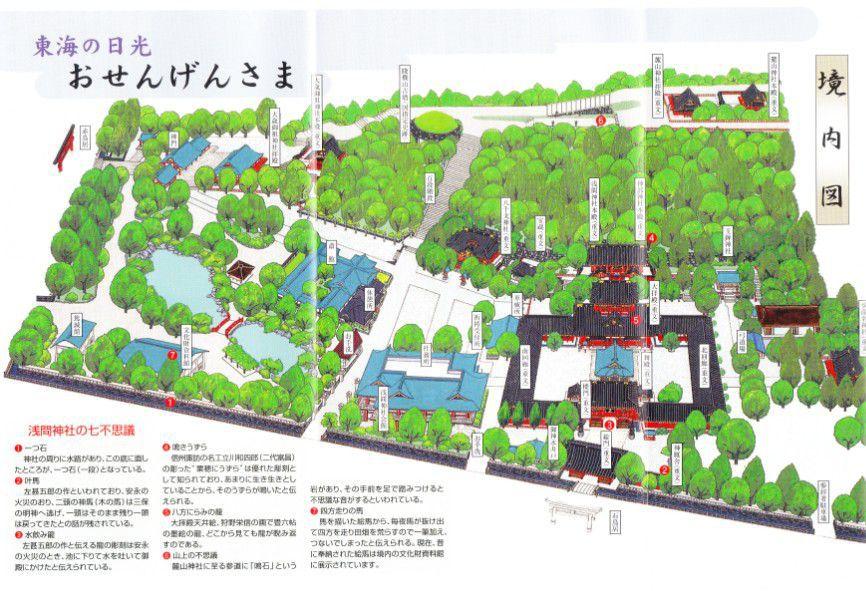 静岡浅間神社の境内図