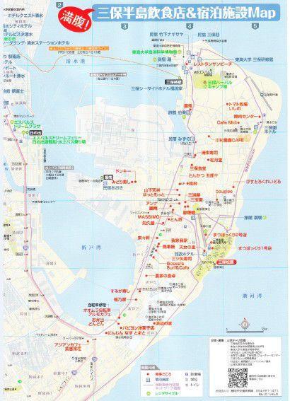 三保半島グルメ飲食店マップ