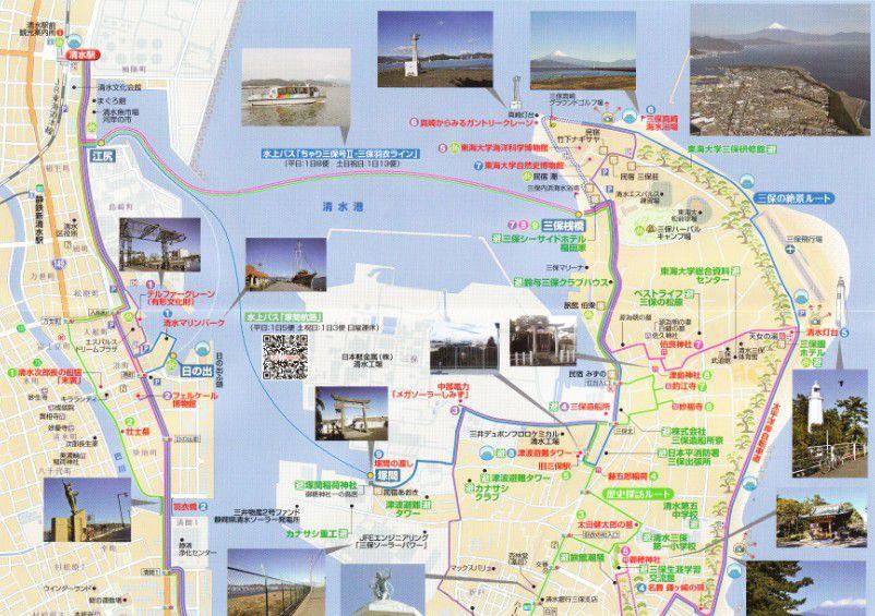 三保の松原観光マップ