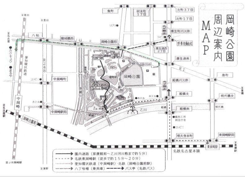 岡崎公園周辺マップ