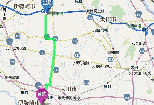 太田藪塚インターから世良田東照宮までのアクセス、道のり