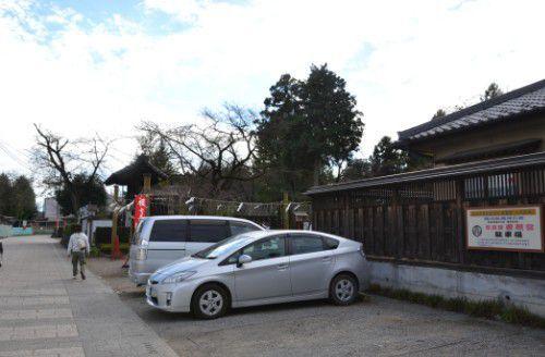 世良田東照宮無料駐車場