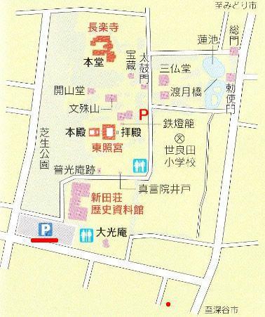 世良田東照宮駐車場マップ