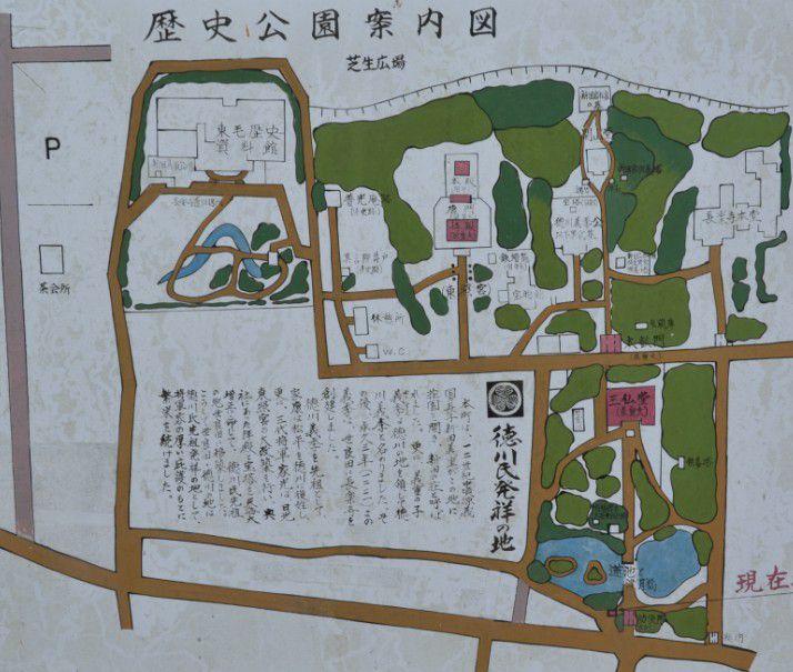 長楽寺境内マップ