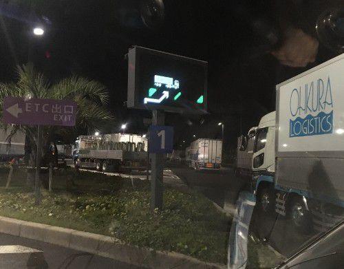 ETC出口への案内標識