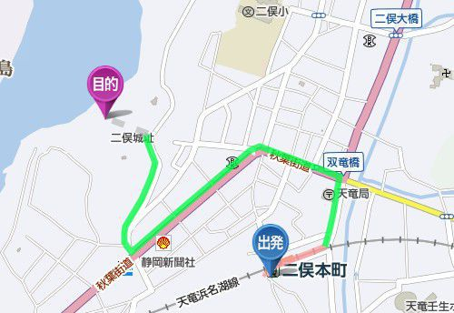 二俣町駅から二俣城までのアクセス