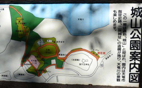 城山公園案内図