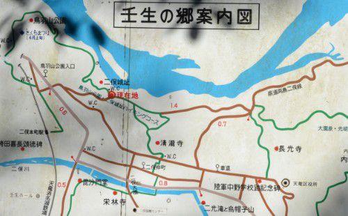 壬生の郷案内図