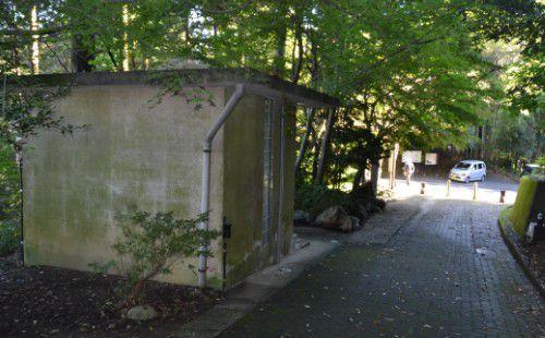 二俣城のトイレ