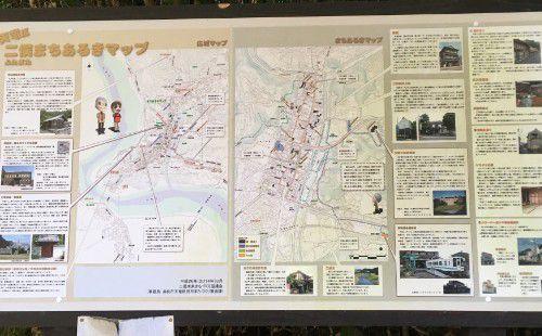 二俣町あるきマップ