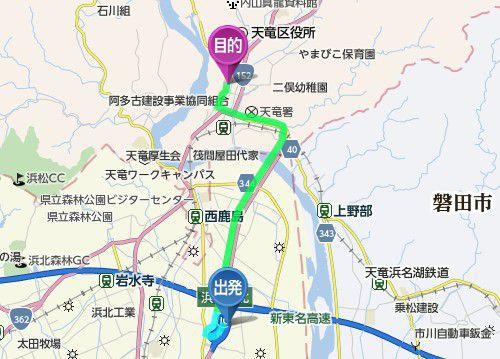 浜松浜北インターから清龍寺のアクセス