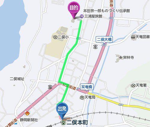 天竜浜名湖線二俣本町駅から清龍寺までのアクセス