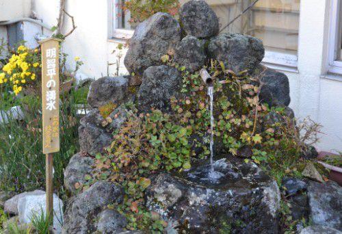 明智平の湧き水
