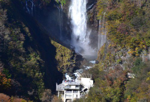 華厳の滝の滝つぼ
