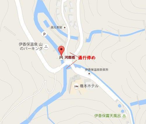 河鹿橋周辺地図