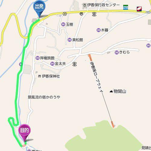 富徳蘆花文学館から河鹿橋のアクセス