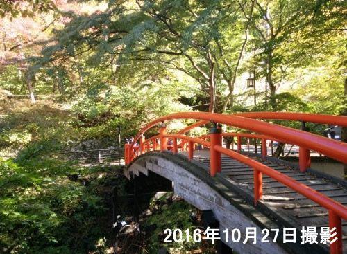 2016年10月27日撮影の河鹿橋と紅葉の様子