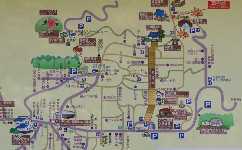 伊香保温泉観光案内図と駐車場マップ