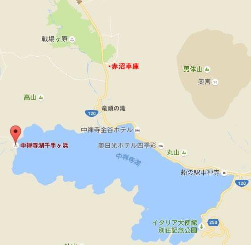 千手ヶ浜と赤沼車庫の地図