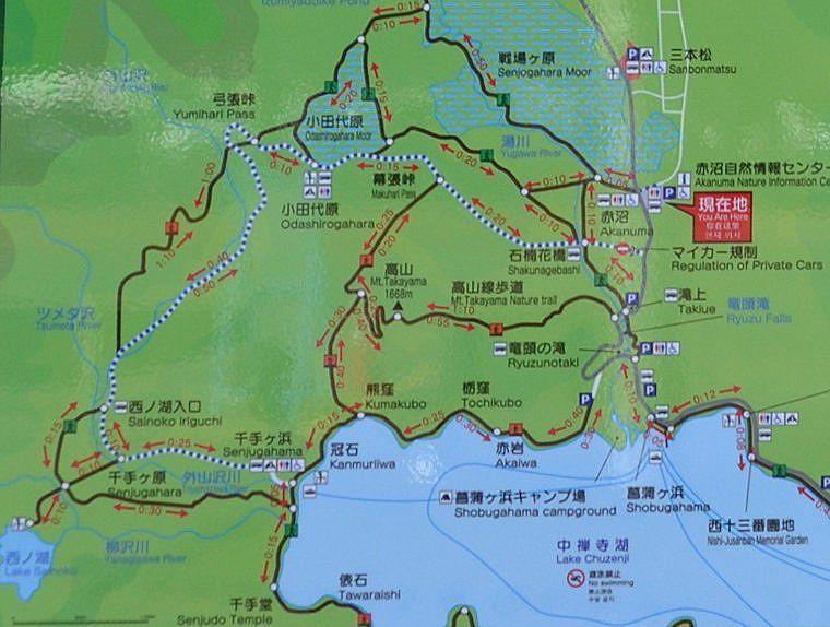 中禅寺湖周辺のハイキング所要時間がわかる地図