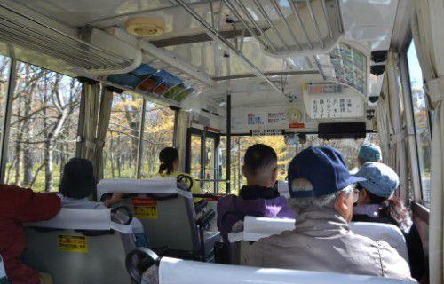 低公害バスの中の様子