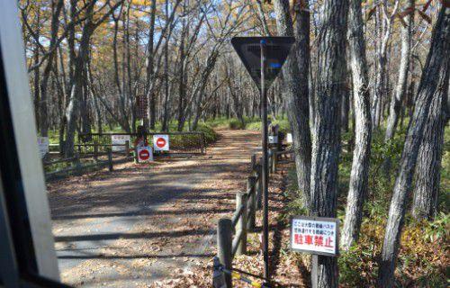 自然保護区域のゲート