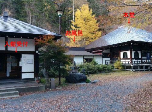 温泉寺の配置