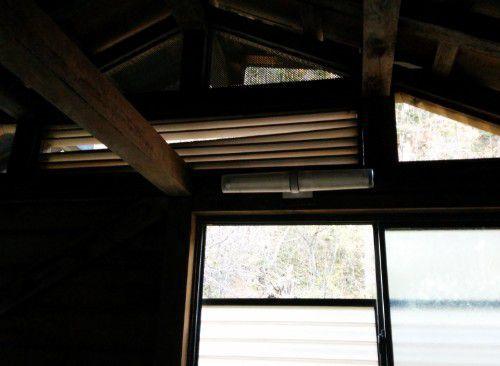 温泉寺の浴室天井の様子