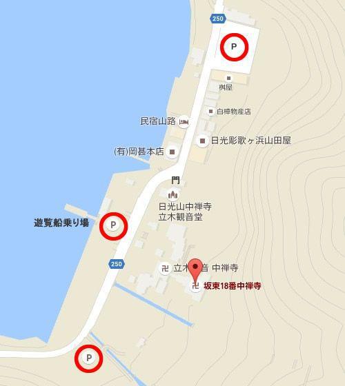 中禅寺立木観音と駐車場の地図