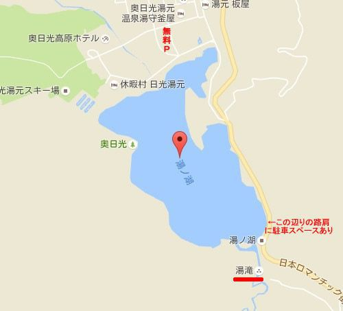 湯滝周辺の駐車場マップ