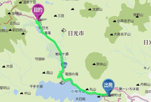 華厳の滝から湯ノ湖までのアクセス