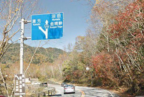 湯本への道路案内標識