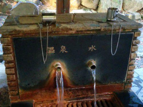 飲泉所の様子