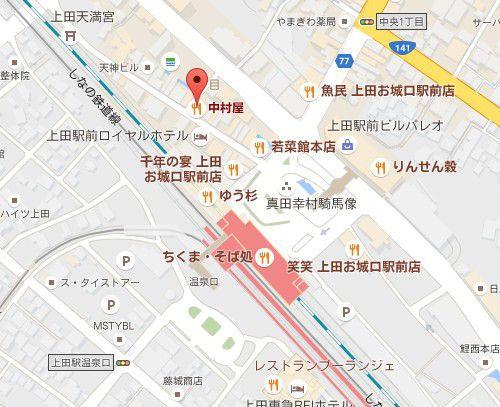 中村屋の場所がわかる地図