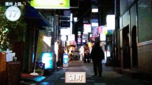 上田市袋町の様子