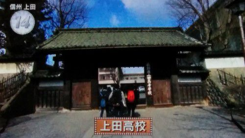 上田高校の校門