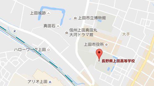 上田高校の場所