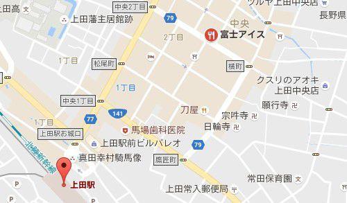 富士アイスの場所