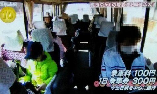 真田の郷周遊バスの車内の様子