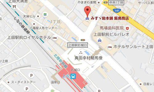 飯島商店の場所