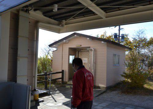 榛名山頂駅トイレ
