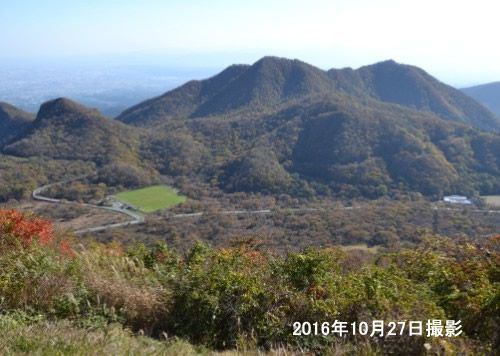 榛名山ロープウェイ展望台からの眺め